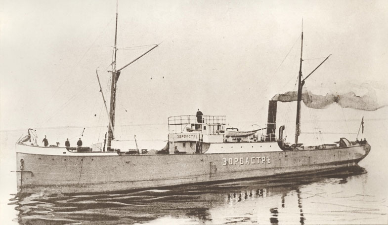 zoroaster-first-tanker-ship-baku